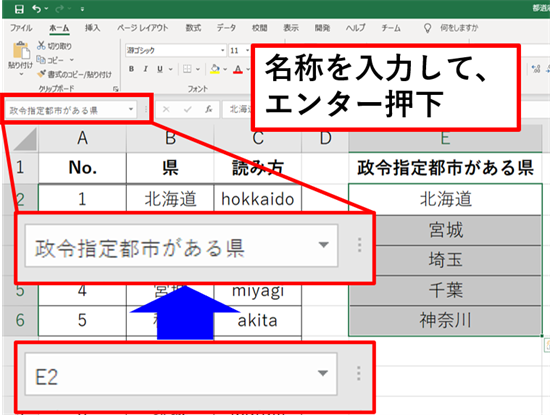 Excel_複数の条件_合致_強調の方法_2