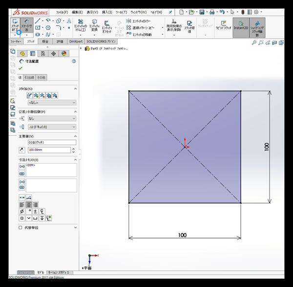 SolidWorks_四角錐_円錐_参照ジオメトリ_作り方_1